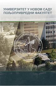 Poljoprivredni fakultet Novi Sad